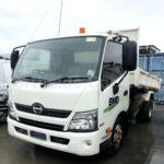 2017 HINO 300 SERIES TIP TRUCK Front _ Spare Aftermarket Non-remote Key