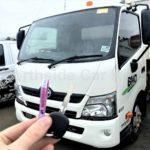 2017 HINO 300 SERIES TIP TRUCK Front with Key _ Spare Aftermarket Non-remote Key